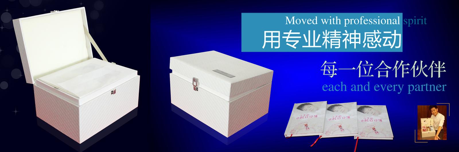 上海礼品盒