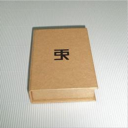 纸质书型盒