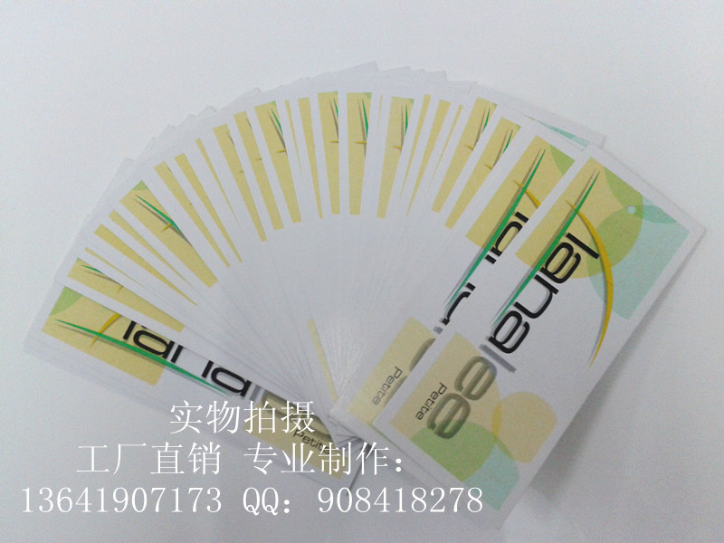 http://www.shqlpack.com/data/images/product/1456579739476.jpg