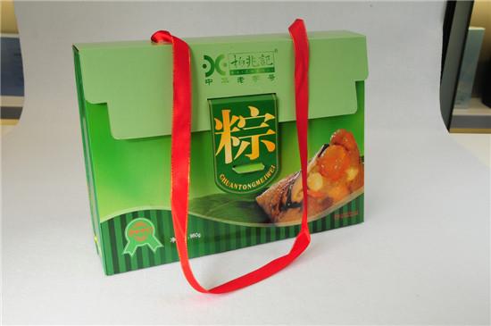 粽子高档礼盒