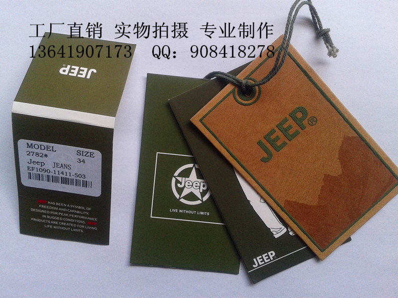 http://www.shqlpack.com/data/images/product/145796544271.jpg