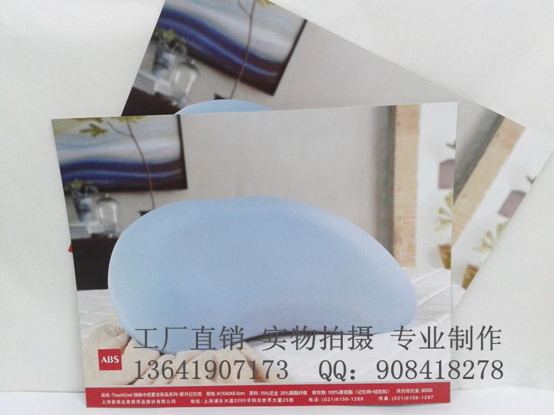 http://www.shqlpack.com/data/images/product/1458209058815.jpg