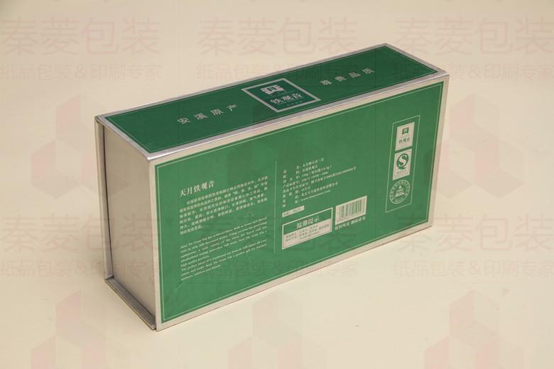 http://www.shqlpack.com/data/images/product/1458311957655.jpg
