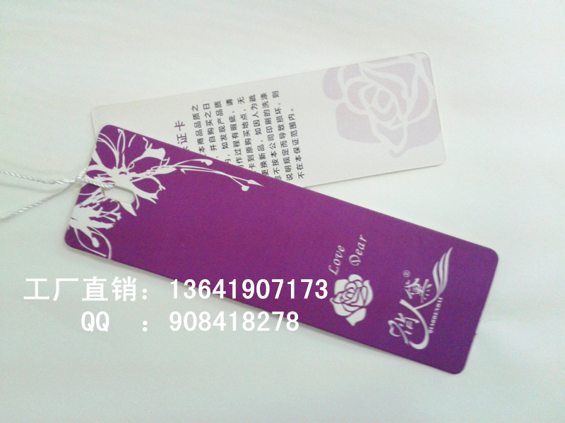 http://www.shqlpack.com/data/images/product/1458656153972.jpg