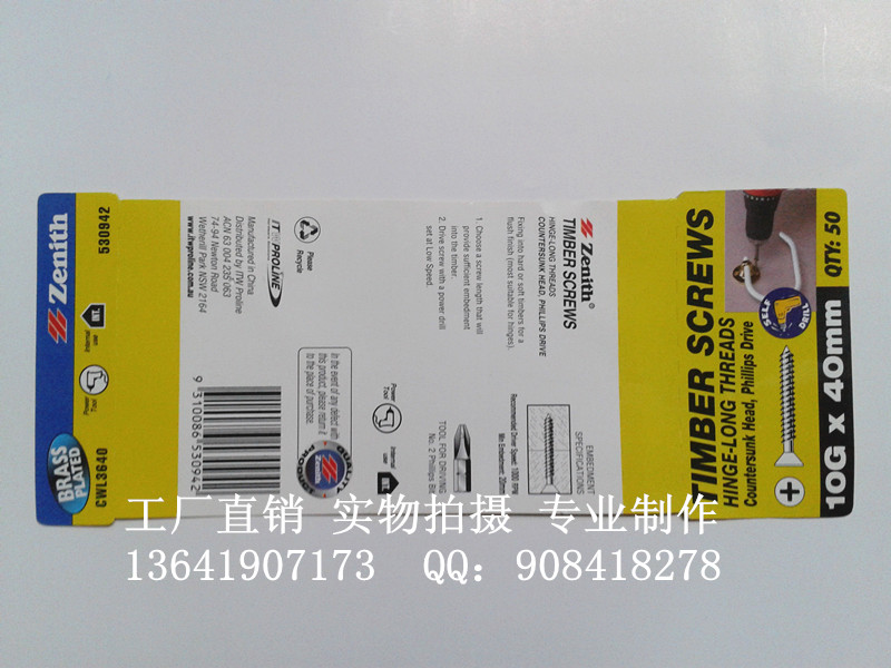 http://www.shqlpack.com/data/images/product/1458701656633.jpg