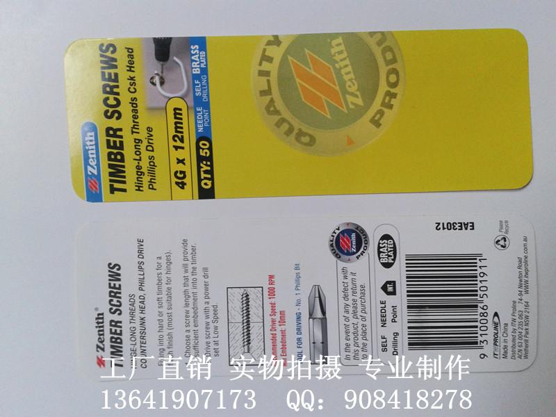 http://www.shqlpack.com/data/images/product/1458702003316.jpg