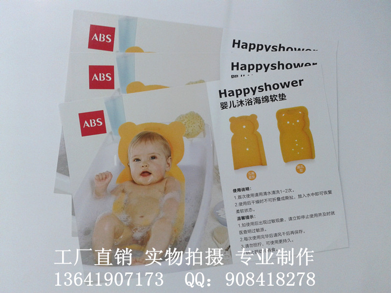http://www.shqlpack.com/data/images/product/1458702683724.jpg