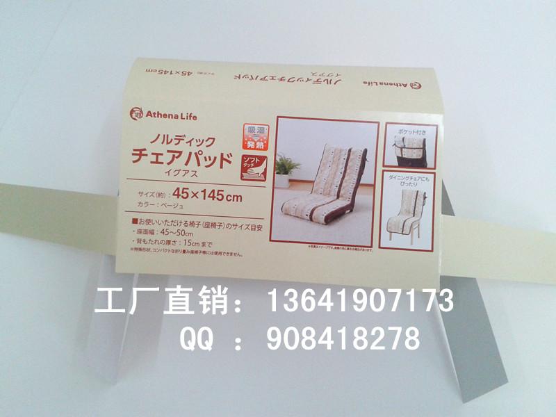 http://www.shqlpack.com/data/images/product/1458739928608.jpg