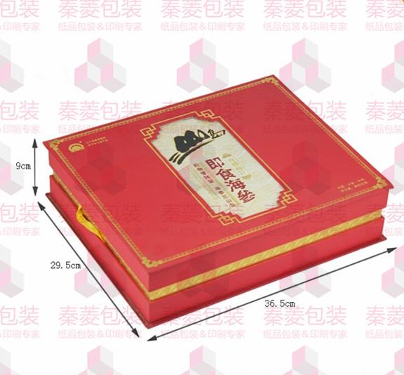 http://www.shqlpack.com/data/images/product/1458961519613.jpg