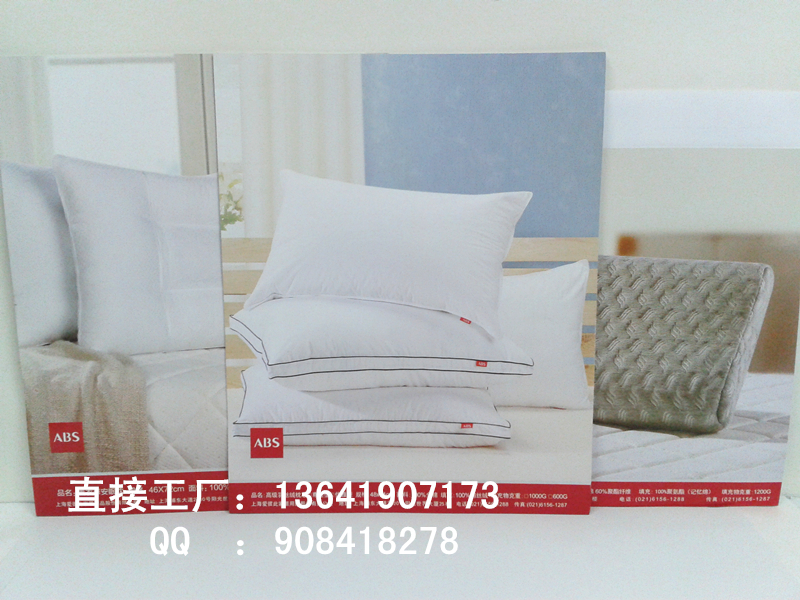 http://www.shqlpack.com/data/images/product/1459172135769.jpg