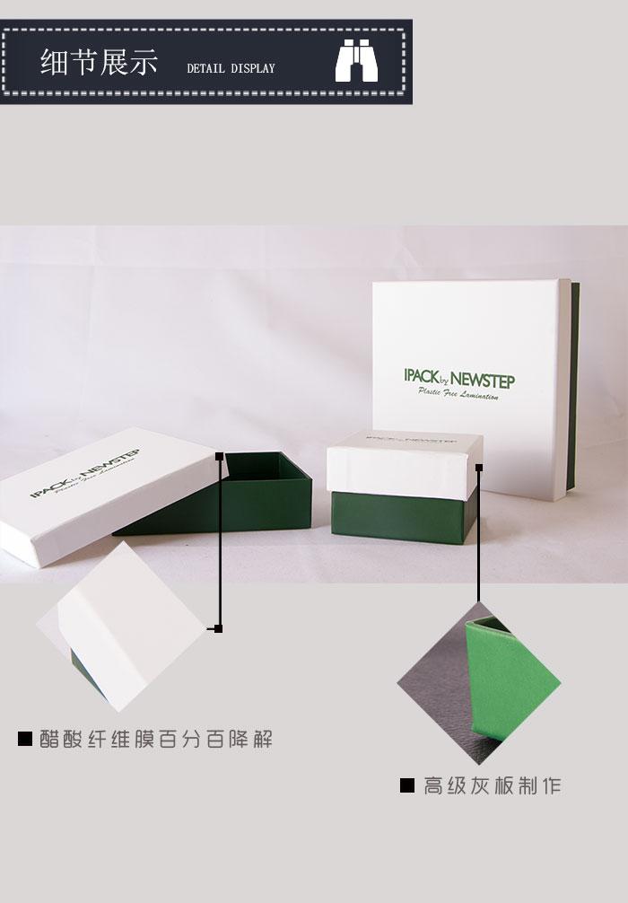 http://www.shqlpack.com/data/images/product/145952932991.jpg