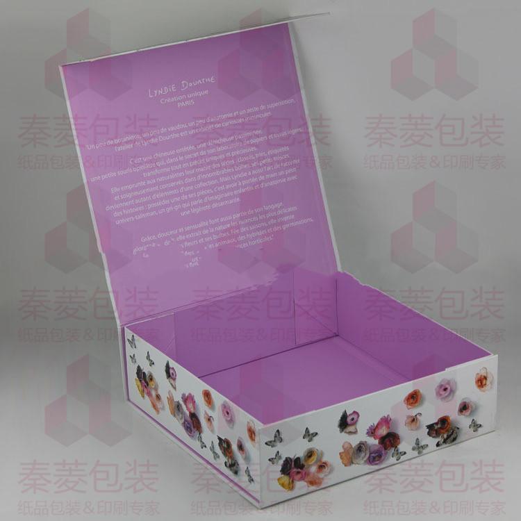 上海包装盒生产厂家