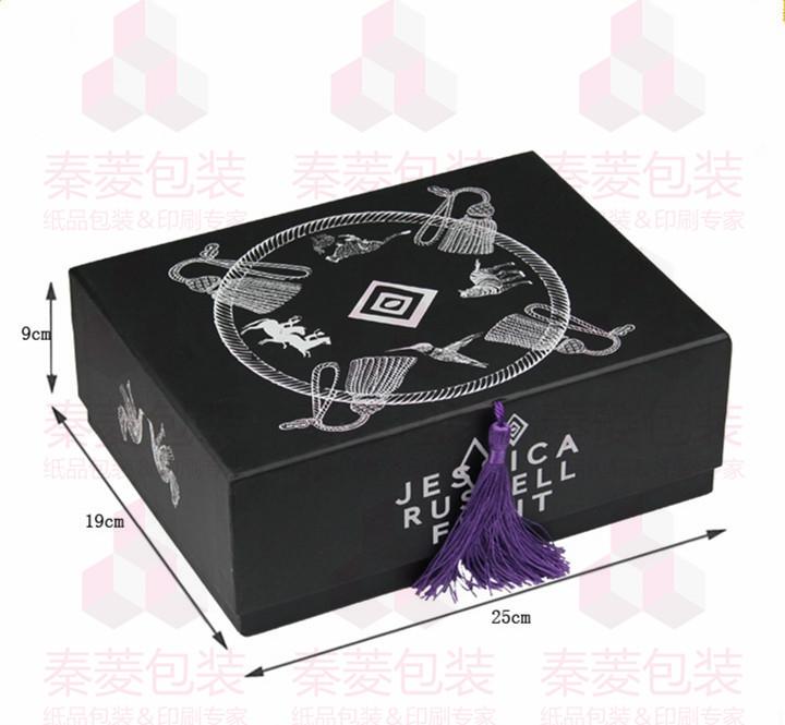 礼品盒包装盒
