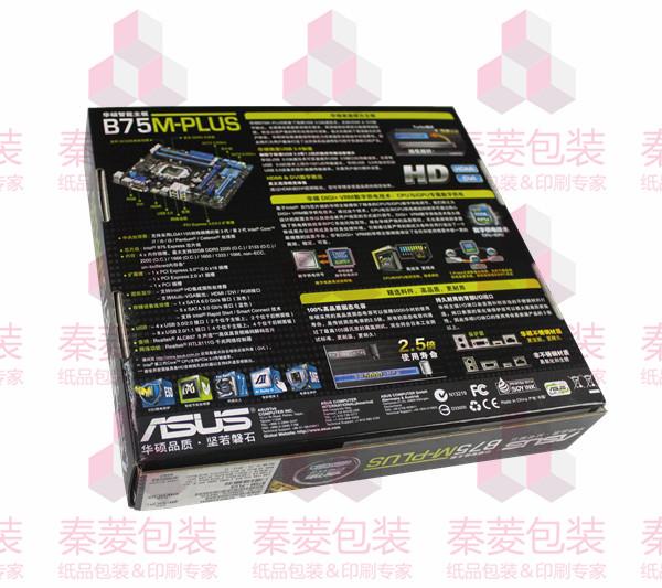 http://www.shqlpack.com/data/images/product/1460479171640.jpg