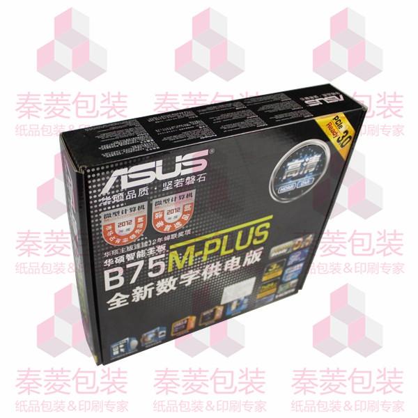 http://www.shqlpack.com/data/images/product/146077273884.jpg