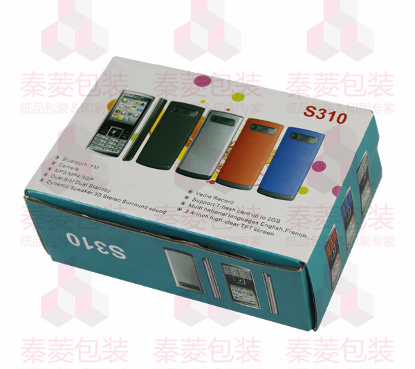 http://www.shqlpack.com/data/images/product/1460794600287.jpg