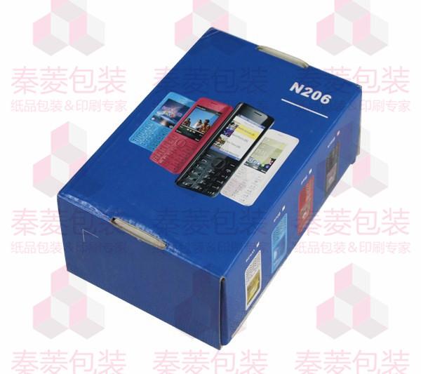 http://www.shqlpack.com/data/images/product/1460945724905.jpg