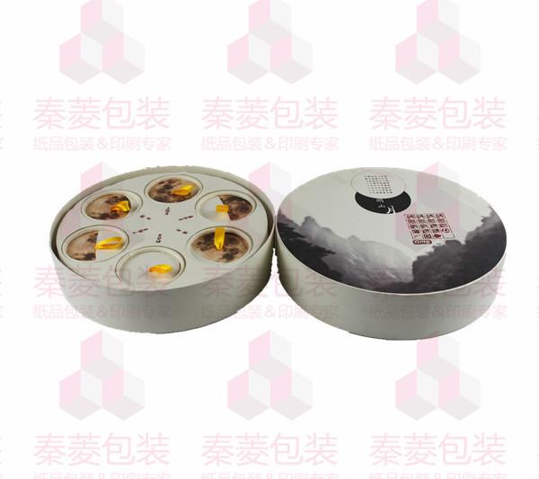 http://www.shqlpack.com/data/images/product/1461327448702.jpg