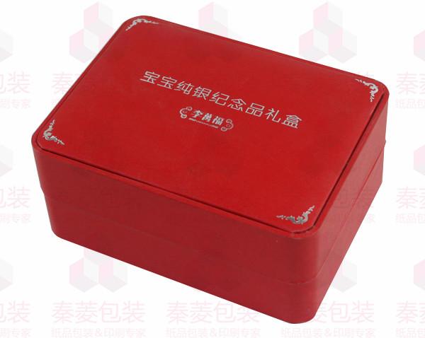 http://www.shqlpack.com/data/images/product/1461895203509.jpg