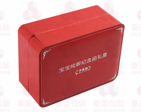 纪念品礼品盒