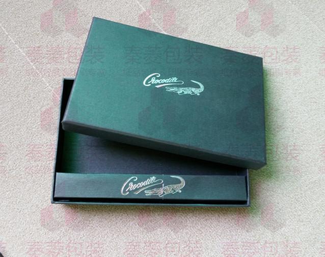 礼品盒制作