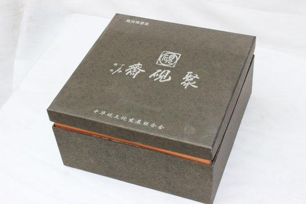 http://www.shqlpack.com/data/images/product/1463494878774.jpg
