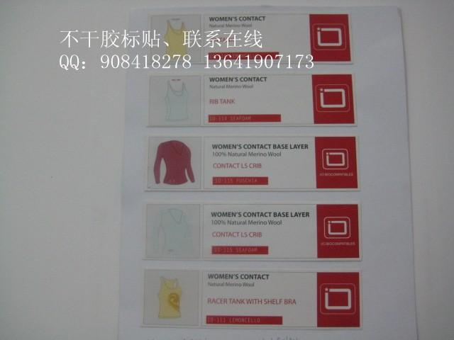 http://www.shqlpack.com/data/images/product/1463669065347.jpg