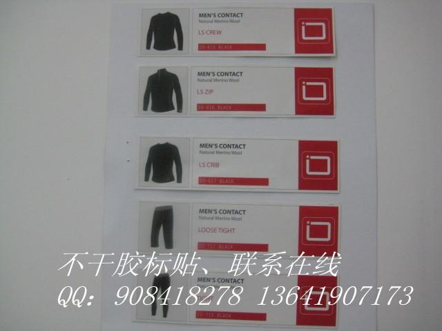http://www.shqlpack.com/data/images/product/1463669065700.jpg