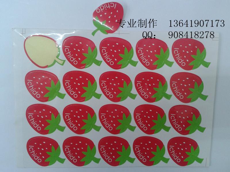 上海印刷厂家制作水果不干胶标签