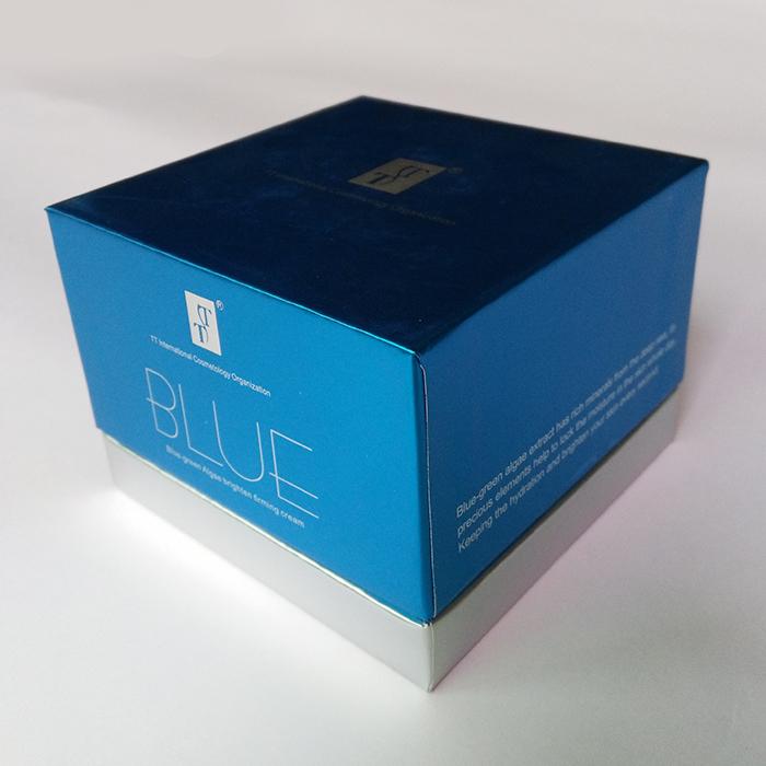 化妆品礼品盒