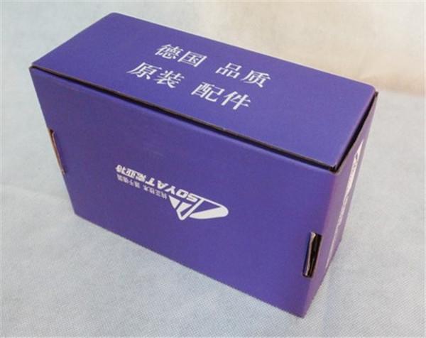 http://www.shqlpack.com/data/images/product/1468001387498.jpg