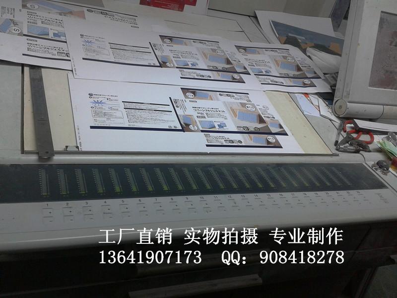 http://www.shqlpack.com/data/images/product/1468080543122.jpg