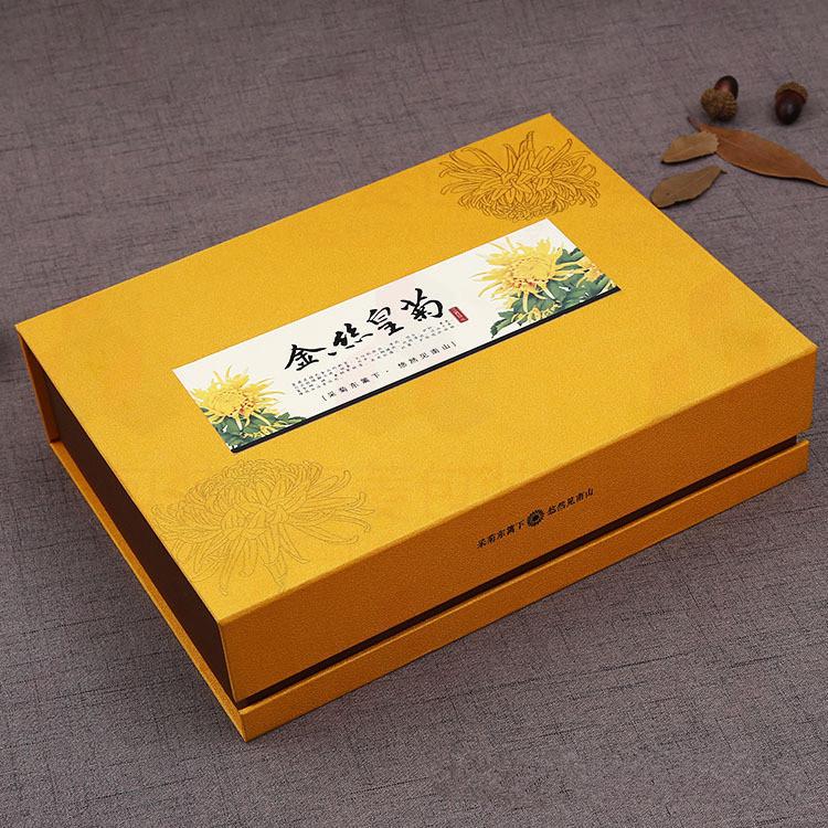 包装礼品盒子