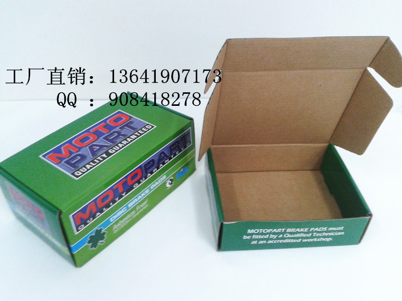 http://www.shqlpack.com/data/images/product/1474819238633.jpg