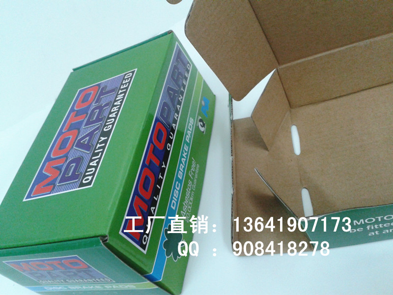http://www.shqlpack.com/data/images/product/1474819239101.jpg