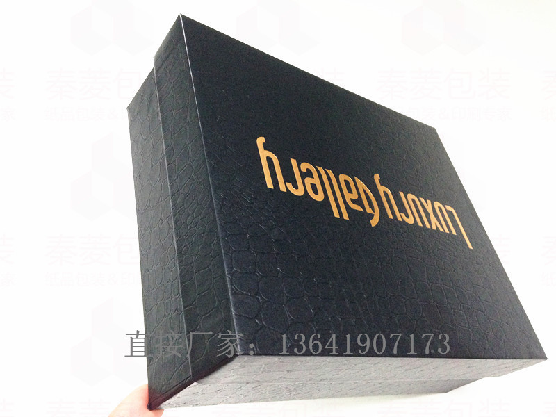 http://www.shqlpack.com/data/images/product/1477041143161.jpg