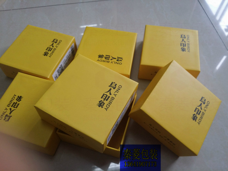 http://www.shqlpack.com/data/images/product/1478171300855.jpg