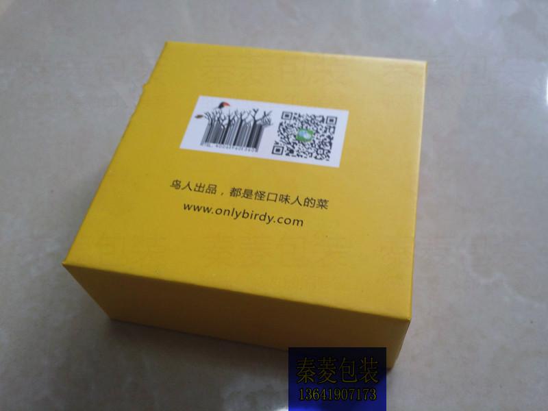 http://www.shqlpack.com/data/images/product/1478171301391.jpg