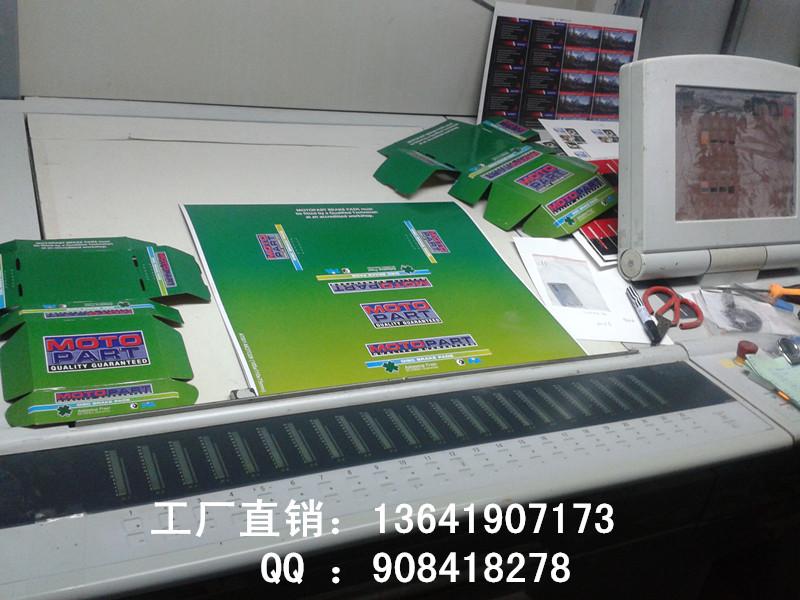 http://www.shqlpack.com/data/images/product/1478859536425.jpg