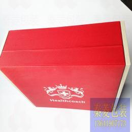 医药礼品包装盒
