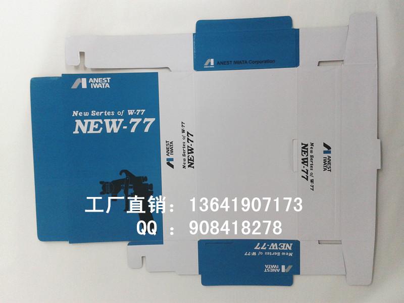 http://www.shqlpack.com/data/images/product/1483283749950.jpg