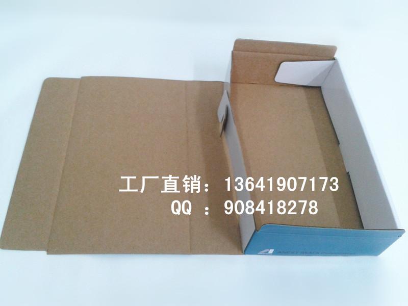 http://www.shqlpack.com/data/images/product/1483283751115.jpg