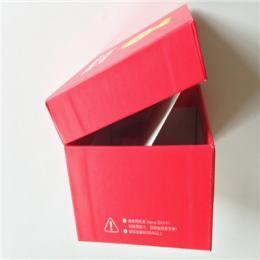 礼品盒包装印刷