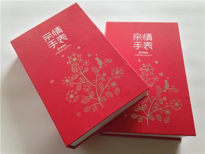 昆山礼品盒生产厂家