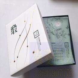 江苏包装盒制作