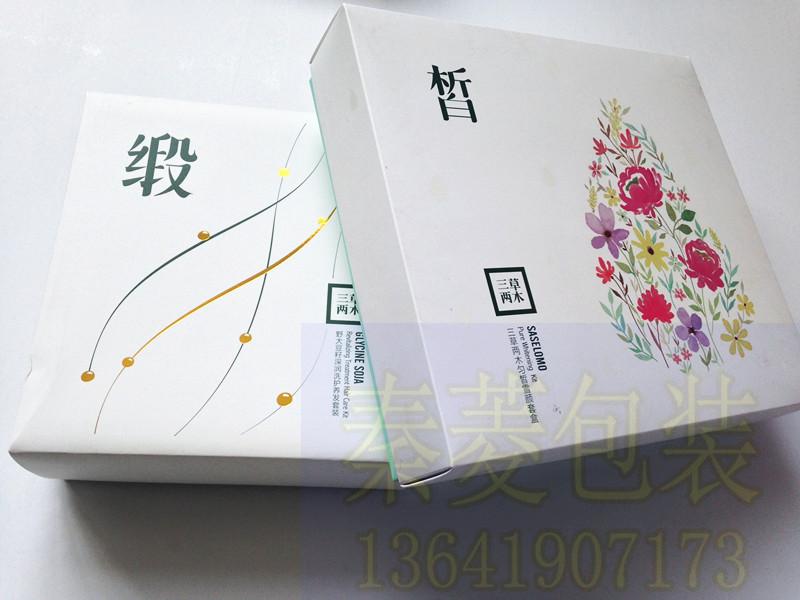 http://www.shqlpack.com/data/images/product/1499569833704.jpg