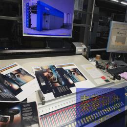印刷包装厂