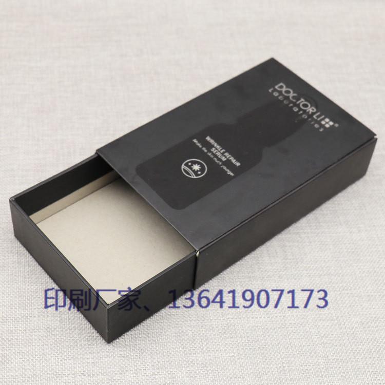 http://www.shqlpack.com/data/images/product/1582008341234.jpg