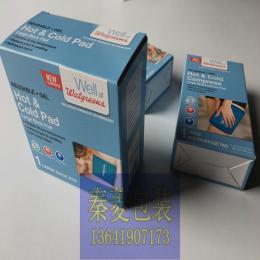彩盒印刷厂