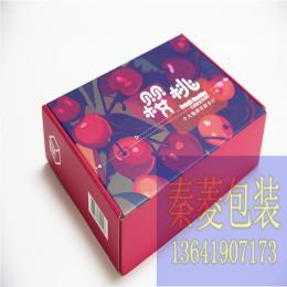 张家港彩盒包装